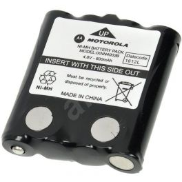 Bateria Motorola TLKR/XTR - NiMh